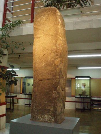 Estatua-menhir de villar del ala. soria